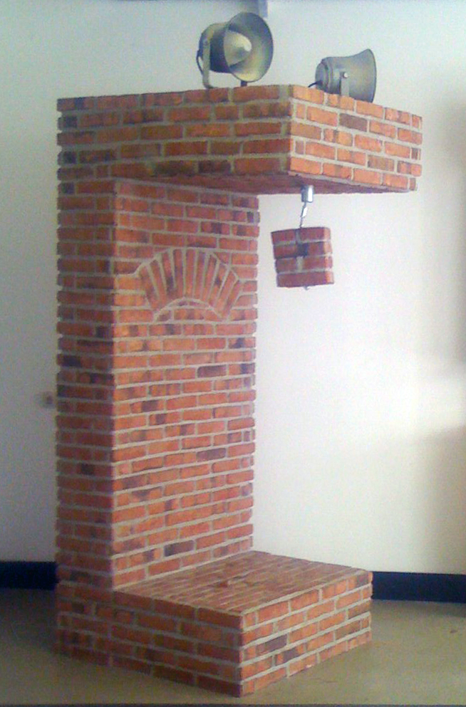 The brickwork boxing ball in the Noordkaap space